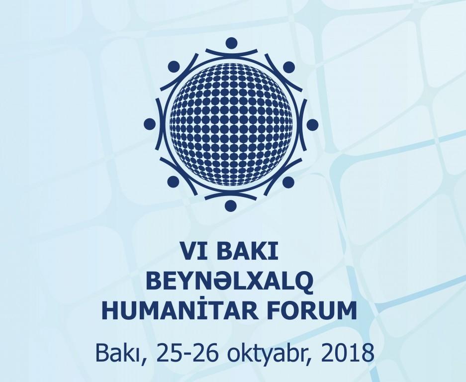 Bakı Beynəlxalq Humanitar Forumu