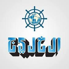 """أذربیجان في """"دار الخلیج"""" للصحافة و الطباعة و النشر"""