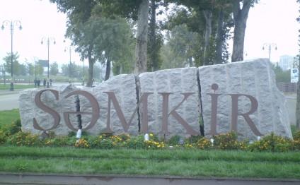 Shamkir District