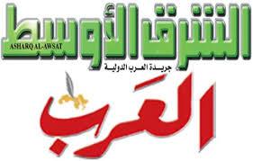 """أذربيجان «تحفة سياحية نادرة» في جریدة العرب الدولية """"الشرق الأوسط""""."""