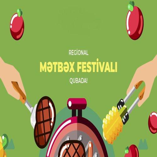 Qubada Regional Mətbəx Festivalı